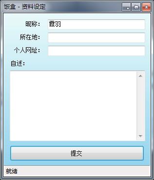 fanhe2_profile