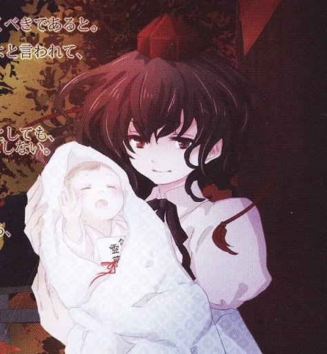 name_for_the_love_aya_with_baby-reimu