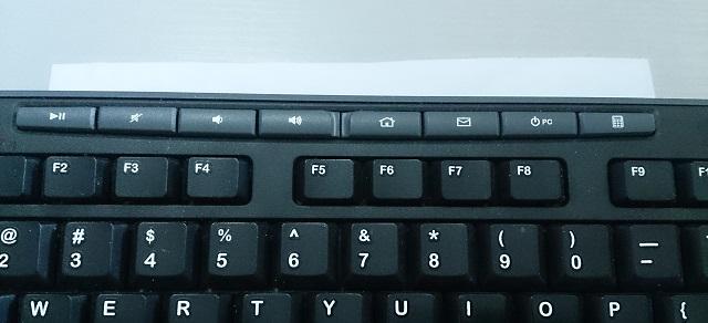 logitech_k260_keyboard_mmkey