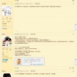 yamibo_217312