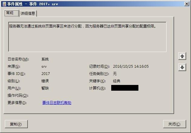 SMB Share failure between OS X 10.6 & Windows 7, figure 3